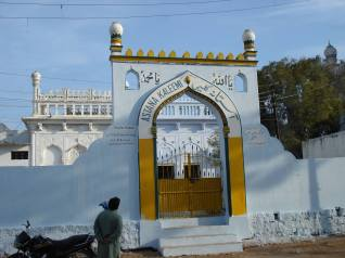 21-safar-pir-rasheed-hyderabad