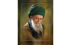 Sheikh Muhammad Nizam Adil al Qubrusi al Haqqani (ra)