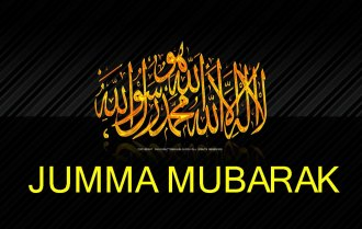 Jumma-Mubarak-New-Pic-Images-Photo-Free-Download-2
