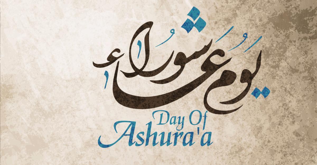 Ashura_ss_494424670