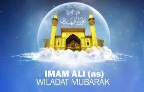 Wiladat e Imam Ali (AS) Mubarak to everyone! - Al-Rasool ...